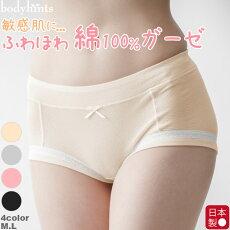 綿100%ショーツボックスショーツ日本製エアリーガーゼ肌に当たらないレース仕様cottonshortsコットン下着綿ショーツガーゼショーツ冷えとり冷え取り冷え性対策冷えとりパンツ