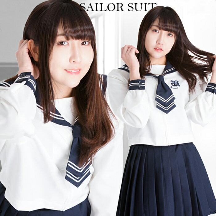 コスプレ バスティーヌ風女学院 セーラー服 制服 女子高生 大きいサイズ S M L 2L 3L 4L 5L 3点セット セクシー costume289 衣装