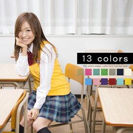 コスプレ 制服 コスプレ セーラー服 女子高生 ブレザー M〜2Lサイズあり 13色展開 4点セット セクシー こすぷれ costume823(色移り有り商品) 衣装