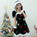 サンタ コスプレ クリスマスツリー ツリー ワンピース 帽子 クリスマス サンタコス セット 大人 セクシー レディース …