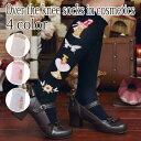 【マスクプレゼント中!!】ハロウィン コスプレ コスメティック柄ハイソックス 靴下 レディース 小物 セクシー こすぷ…
