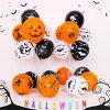 ハロウィンプリントバルーン(100個セット)ハロウィン飾り風船スプーキーアソートクリアオレンジブラックゴム蜘蛛の巣骸骨バルーンパーティー飾りホームパーティーデコレーションかぼちゃ