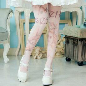 【店内ポイント2倍!!】 ウサギと女の子のプリントタイツ レディース かわいい ロリータ タイツ 白タイツ プリント プリントタイツ ウサギ うさぎ 女の子 あす楽