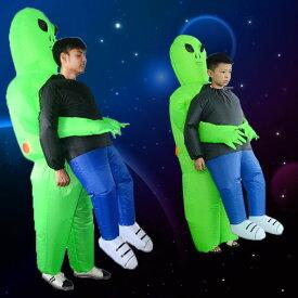 【店内ポイント2倍!!】 ふくらむだっこエイリアン コスプレ 衣装 ハロウィン 仮装 インフレータブルコスチューム inflatable おもしろ 面白い 着ぐるみ 大人用 きぐるみ 空気で膨らむ エアブロー おもしろ着ぐるみ おもしろい おもしろコスチューム 余興 笑える あす楽