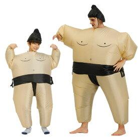 ふくらむ力士 コスプレ 衣装 ハロウィン 仮装 インフレータブルコスチューム inflatable costumeパーティーグッズ おもしろ 面白い 着ぐるみ 大人用 きぐるみ 空気で膨らむ エアブロー おもしろ着ぐるみ おもしろい おもしろコスチューム 余興 笑える