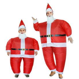 ふくらむサンタクロース コスプレ 衣装 ハロウィン 仮装 インフレータブルコスチュームinflatable おもしろ 面白い 着ぐるみ 大人用 子ども用 キッズ こども きぐるみ 空気で膨らむ エアブロー おもしろ着ぐるみ おもしろい サンタ コスプレ クリスマス あす楽 コスプレ衣装