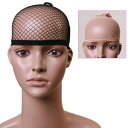 ウイッグ用ネット ウイッグ wig カラー展開 コスプレ acc1399