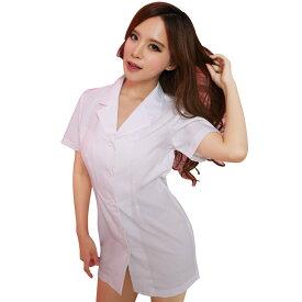 ハロウィン コスプレ ナース 衣装 ナース服 セクシー 女性 仮装 コスチューム 衣装 レディース 看護婦 医者 ゾンビ 血 女医 白衣 ミニワンピ かわいい 白 コス 通販 大人用 可愛い 仮装 衣装 あす楽 ハロウィンコスプレ