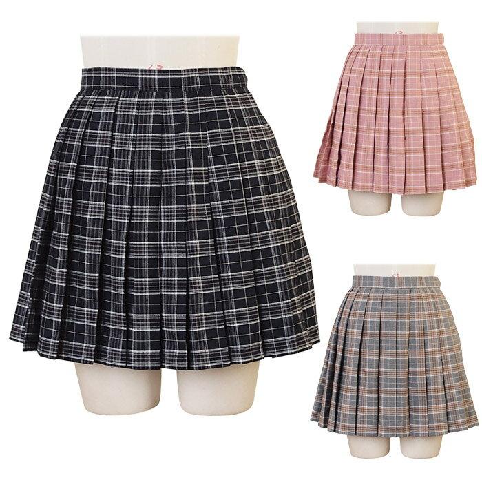 チェック制服スカート こすぷれ はろういん costume1001 ゴスロリ♪ロリータ♪パンク♪コスプレ♪コスチューム♪メイド 衣装