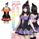 店内50%OFF〜開催中♪ Lady Peter pan 4点セット S〜2Lサイズあり 全2色展開 costume509