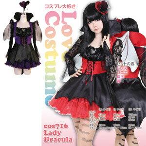 レディードラキュラ 5点セット M〜2Lサイズあり 全2色展開 costume716 衣装