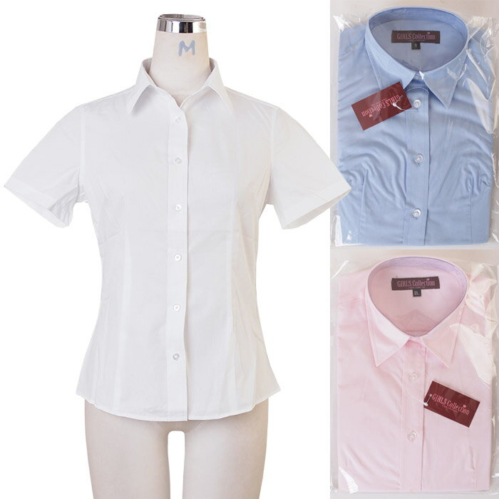 制服用半袖シャツ コスプレ セーラー服 制服 女子高生 ブレザー S〜3Lサイズあり 3色展開 costume771 衣装
