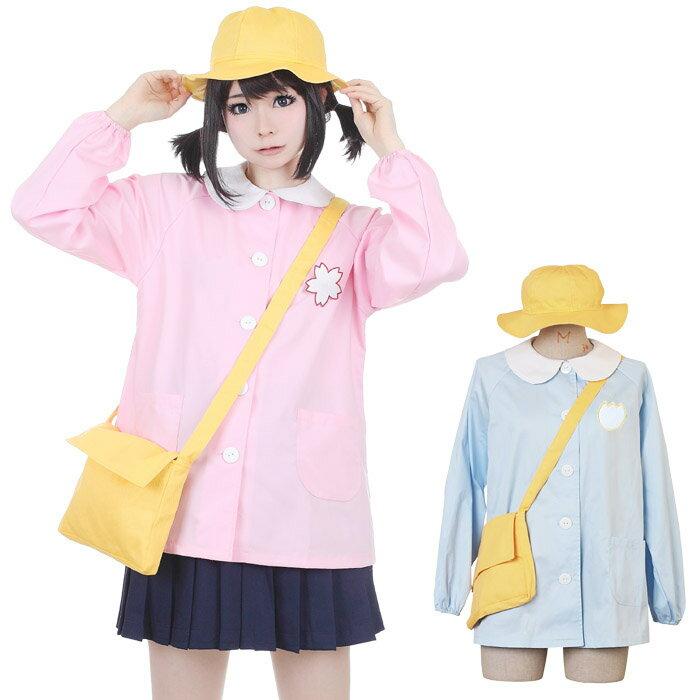 おちゃめな幼稚園児 コスプレ ブレザー 衣装 制服 M〜2Lサイズあり 2色展開 4点セット costume841 衣装
