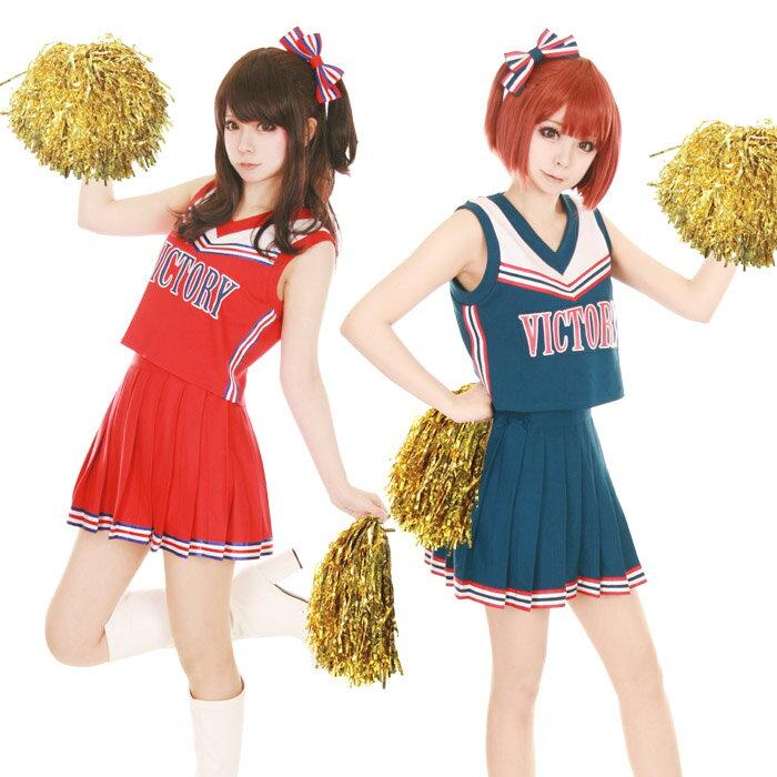 チアリーダー コスプレ衣装 コスプレ 衣装 制服 大人用 M〜Lサイズあり 2色展開 4点セット costume853 衣装