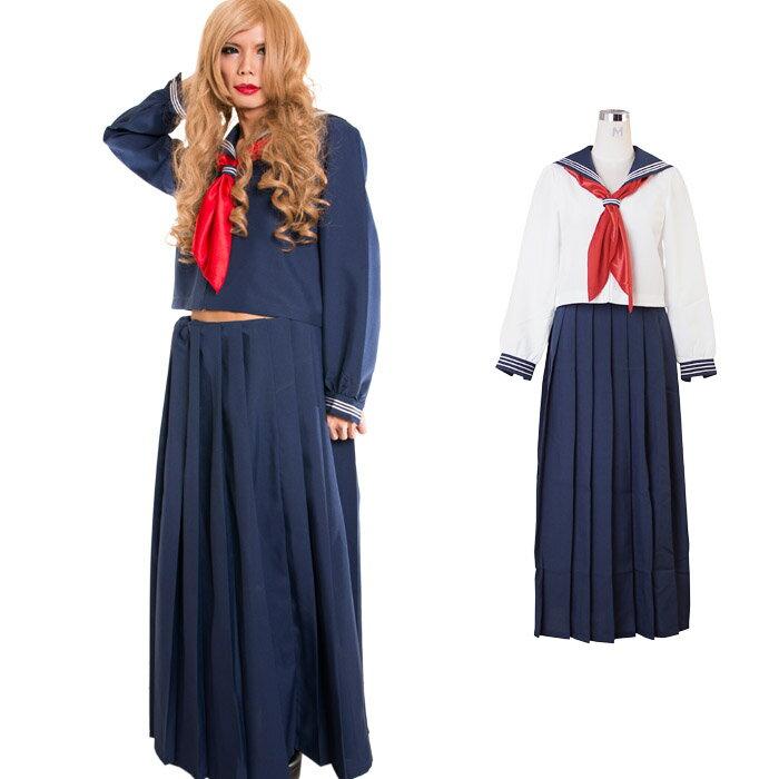 スケ番 コスプレ メンズ 男性用 ロングスカート M〜4Lサイズあり 2色展開 3点セット costume869 衣装