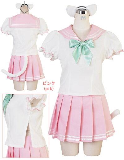 子猫セーラーコスプレセーラー服制服女子高生ブレザーS〜Lサイズあり5色展開4点セットcostume947衣装