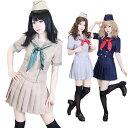 4点セット costume1013 ゴスロリ♪ロリータ♪パンク♪コスプレ♪コスチューム♪メイド【dl_bodyline】 衣装