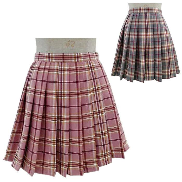 スカート コスプレ セーラー服 制服 女子高生 ブレザー S〜4Lサイズあり こすぷれ はろういん costume1118 衣装