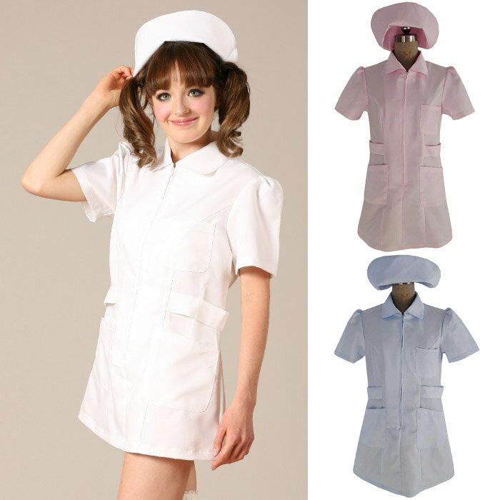 女医 ナース 2点セット M〜4Lサイズあり costume230 衣装