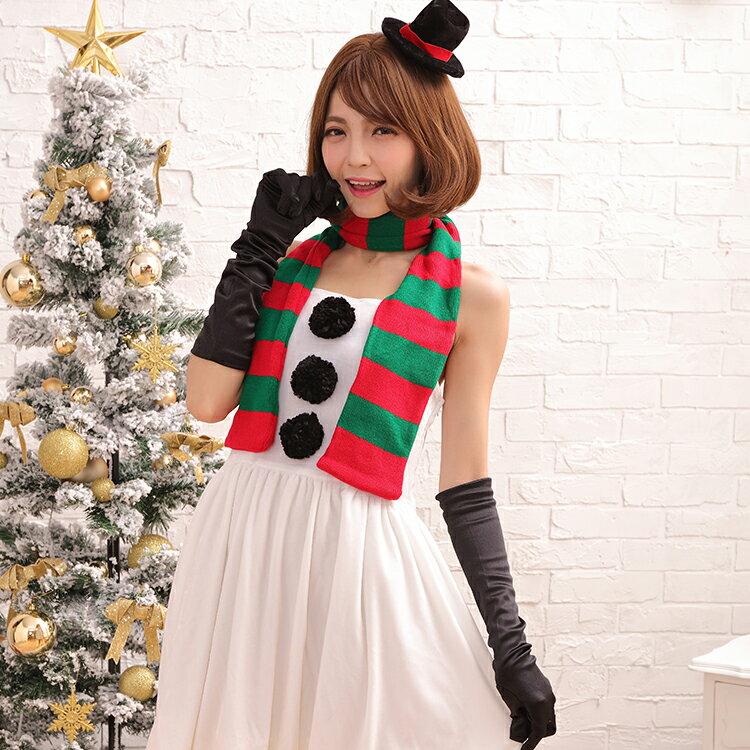 忘年会 クリスマス コスプレ 衣装 雪の妖精 コスチューム一式 雪だるま スノー レディース 雪の嬢王 スカート マフラー クリスマス b7001
