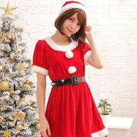 ハロウィンコスプレクリスマス衣装サンタコスチューム一式サンタクロースミニスカレディースサンタコススカート帽子ありベルトクリスマスハロウィンコスチュームハロウィンコスプレあす楽ハロウィンコスプレ