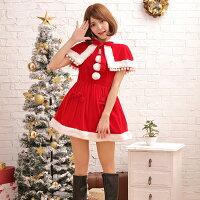 ラブリーポンポンb7014クリスマスコスプレコスチュームサンタサンタクロースイベントコスチューム