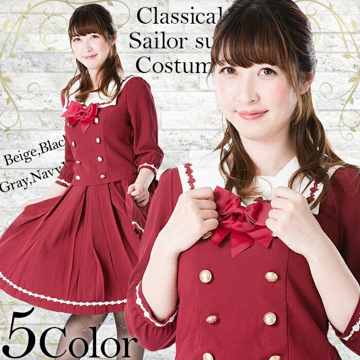 コスプレ セーラー服 女子高生 制服 大きいサイズ M L 2L コスチューム  3点セットセクシー costume1016 仮装 衣装