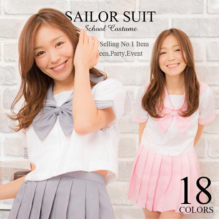 コスプレ セーラー服 制服 コスプレ 大きいサイズ S M L 2L 3L 4L 3点セット セクシー costume410 衣装