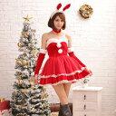 サンタコスプレ・クリスマス衣装 激安【ワンピース】サンタ衣装 サンタコス サンタクロース クリスマス コスチューム 仮装 パーティー衣装 衣装 衣装