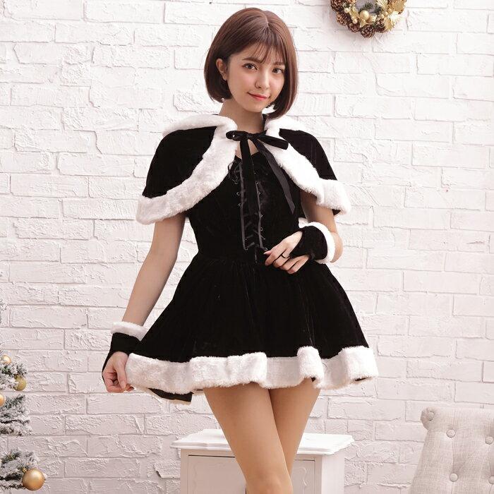 サンタコスチューム コスプレ クリスマス セクシー衣装 M〜Lサイズあり 4色展開 3点セット costume630 衣装