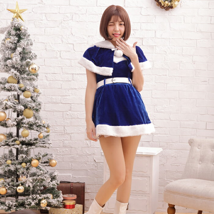 【Mフリー】スノーラヴァーズ サンタ コスプレ クリスマス セクシー衣装 M〜Lサイズあり 3色展開 3点セット costume753 衣装