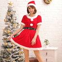 サンタ コスプレ サンタクロース ワンピース 帽子 クリスマス サンタコス セット 大人 セクシー レディース コスチュ…