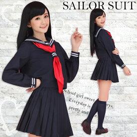 コスプレ セーラー服 大きいサイズ S M L 2L 3L 4L 5L 3点セット セクシー f1007 ゴスロリ 衣装
