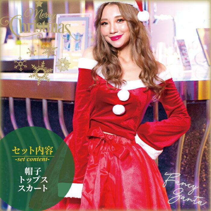 サンタ コスプレ 衣装 サンタコス S M サンタコスプレ 6点 3点セット サンタ衣装 サンタクロース クリスマス コスチューム 仮装 パーティー衣装 BODYLINE 衣装 UNST-0898H