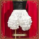 【店内半額セール中】 シンプルフリルドロワーズ パニエ ボリューム 大人 スカート チュール パーティードレス コス…