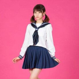 コスプレ 長袖セーラー コスプレ セーラー服 制服 女子高生 ブレザー S〜5Lサイズあり 3点セット セクシー こすぷれ costume226 衣装
