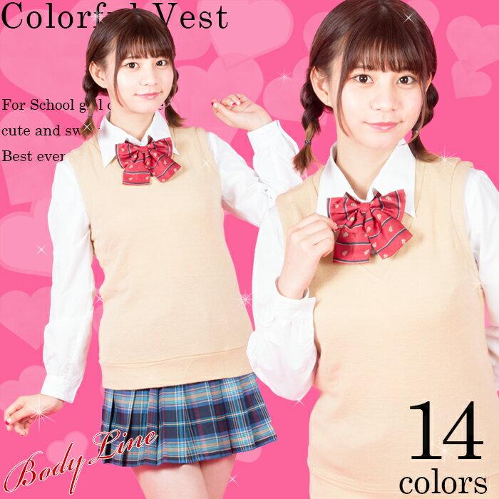 ハロウィン コスプレ カラフルベスト コスプレ セーラー服 制服 女子高生 ブレザー M〜2Lサイズあり 14色展開 5点セット セクシー こすぷれ はろういん costume847 衣装