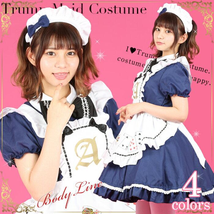 ハロウィンコスプレ トランプ柄メイドコスチューム 4点セット costume850 衣装