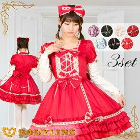 コスプレ ワンピース L082 ゴスロリ ロリータ コスプレ 激安通販 文化祭 学園祭 衣装