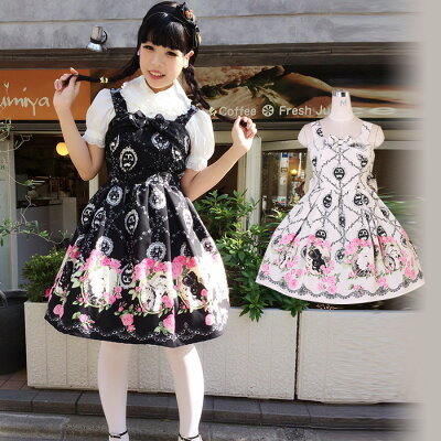 ゴスロリロリータジャンパースカートL565パンクゴシックコスプレメイドコスプレ衣装コスチューム衣装コスプレアニメ激安通販衣装