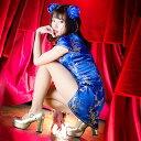 ハロウィン コスプレ 衣装 仮装 チャイナ ドレス 制服 衣装 コスチューム コス チャイナドレス こすぷれ ロング ボディコン キャラクター ワンピース ワンピ キャバ ミニ ミニドレス セクシー