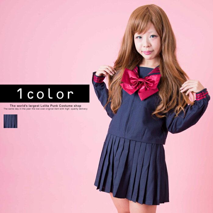 コスプレ セーラー服 制服 女子高生 ブレザー M〜5Lサイズあり 3点セット costume229【dl_bodyline】 衣装