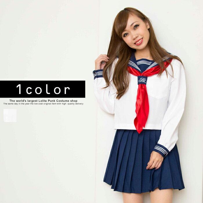 ハロウィンコスプレ セーラー長袖 コスプレ セーラー服 制服 女子高生 3点セット costume242 衣装