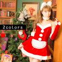 店内50%OFF〜開催中♪ サンタコスチューム コスプレ クリスマス セクシー衣装 M〜2Lサイズあり 3色展開 5点セット costume353