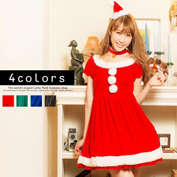 ハロウィン コスプレ サンタコスチューム パイロンガール コスプレ クリスマス セクシー衣装 M〜2Lサイズあり 4色展開 3点セット セクシー こすぷれ はろういん costume357 衣装