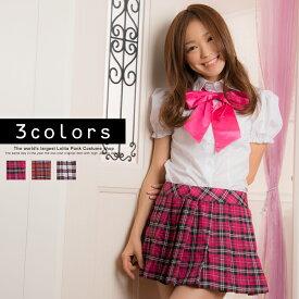 コスプレ ハイスクール制服 コスプレ セーラー服 女子高生 ブレザー S〜4Lサイズあり 3色展開 3点セット セクシー こすぷれ costume480 衣装