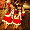 サンタコスチュームスノーエンジェルケープ付 コスプレ クリスマス セクシー衣装 M〜2Lサイズあり 4色展開 2点…