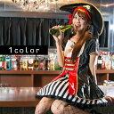 店内50%OFF〜開催中♪ パイレーツクィーン 6点セット M〜2Lサイズあり costume624