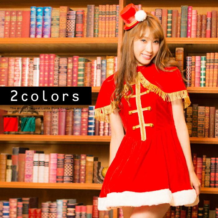 【Mフリー】サンタコスチューム コスプレ クリスマス セクシー衣装 2色展開 3点セット costume632 衣装