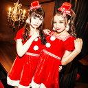 サンタコスチューム コスプレ クリスマス セクシー衣装 2点セット costume637